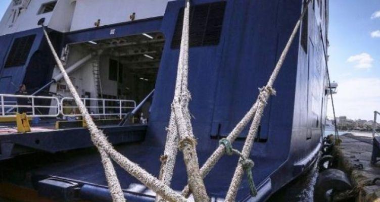 Απαγορευτικό απόπλου στα λιμάνια Ζακύνθου, Κεφαλλονιάς