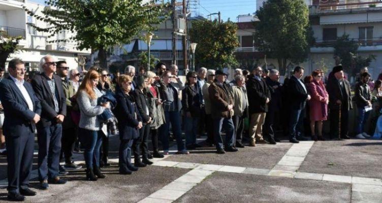 Εκδήλωση Τιμής και Μνήμης για τους εκτελεσθέντες στο Μπλόκο Προσφύγων