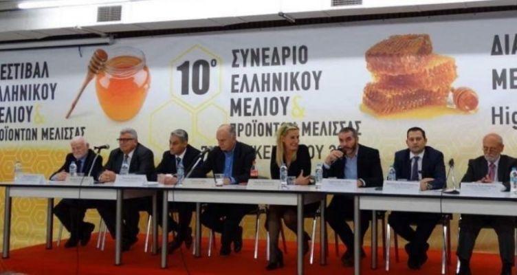 H Δ. Ελλάδα στο 11o Φεστιβάλ Μελιού παρουσία του Θεόδωρου Βασιλόπουλου