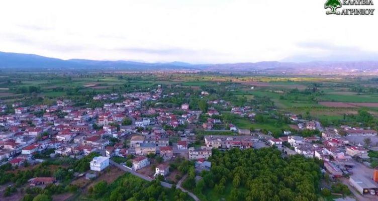 Εορτασμός του Πολιούχου Τοπικής Κοινότητας των Καλυβίων Αγίου Νικολάου