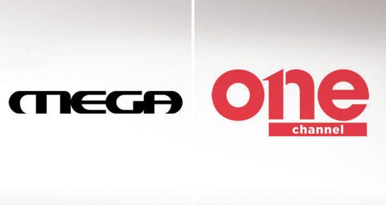 Η λεπτομέρεια που μπορεί να ανατρέψει το σχεδιασμό σε Mega και One Channel