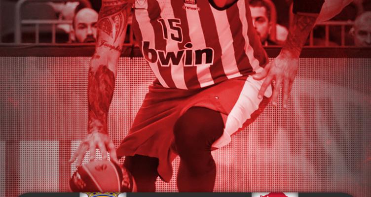 Ρεάλ Μαδρίτης – Ολυμπιακός: Live στις 22:00 στον Agrinio937 fm