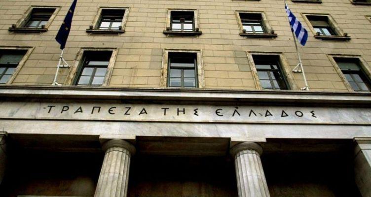 «Λερναία Ύδρα» τα κόκκινα δάνεια – Τι λένε τα στοιχεία της Τραπέζης της Ελλάδος