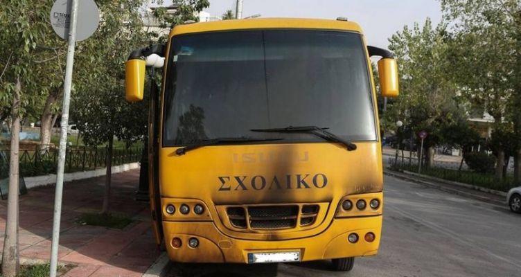 Ναύπακτος: Τροχαίο ατύχημα με σχολικό λεωφορείο (Φωτό)