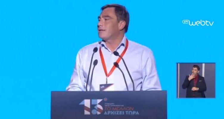 Β. Φεύγας: Νέες πολιτικές για τις επόμενες γενιές και τις μεγάλες αλλαγές (Βίντεο)