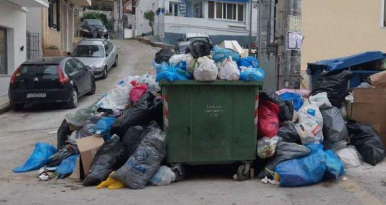 Ζάκυνθος: Τα σκουπίδια «απειλούν» το νησί