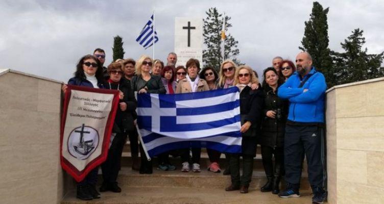 Ο Σύλλογος «Ελεύθεροι Πολιορκημένοι» για την παρουσία του στην Κύπρο