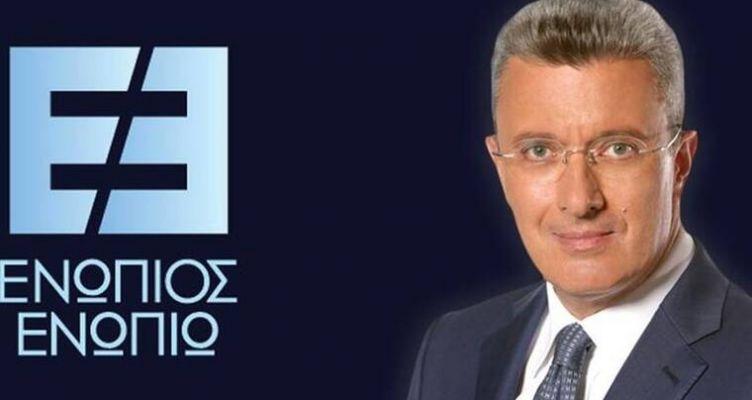 Ξανά στον Χατζηνικολάου ο Αλέξης Τσίπρας – Τη Δευτέρα στον ΑΝΤ1
