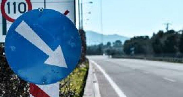 Αγρίνιο: Τρεις ημέρες κλειστή η οδός Κοραή λόγω εργασιών