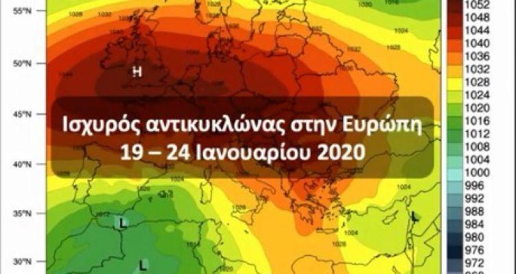 Πιθανό ρεκόρ υψηλών πιέσεων στη Δυτική Ευρώπη (Βίντεο)