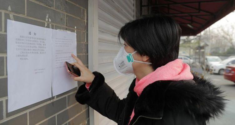 Η Ε.Ε.Υ. της Κίνας για κοροναϊό: Ενισχύεται η ικανότητα εξάπλωσης του ιού