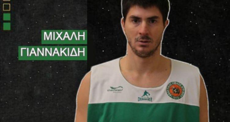 Α2 Μπάσκετ Ανδρών: Ο Μιχάλης Γιαννακίδης στον Α.Ο. Αγρινίου