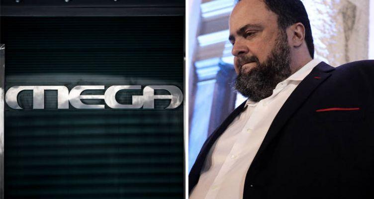 Mega-Deal! Στο κανάλι του Βαγγέλη Μαρινάκη οι αγώνες του Παναιτωλικού!