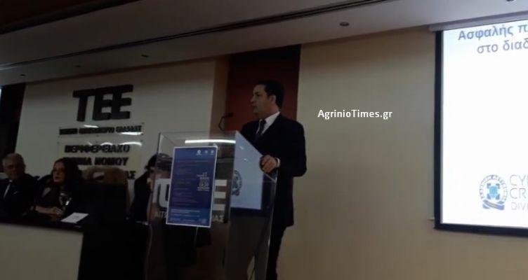 Αγρίνιο: «Διαδίκτυο… ο «κολλητός» ψηφιακός φίλος και ο «εχθρός» (Βίντεο – Φωτό)