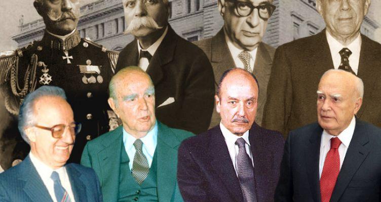 Οι Πρόεδροι της Ελληνικής Δημοκρατίας