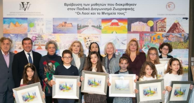 Βραβεία Ζωγραφικής σε μαθητές από το Λουτρό και τη Μπούκα