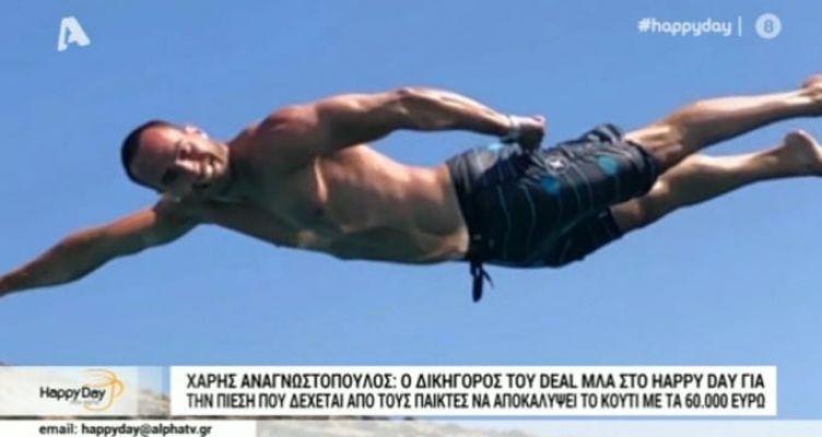 Ο Ναυπάκτιος Χάρης Αναγνωστόπουλος είναι το sexy Deal του Alpha! (Βίντεο)