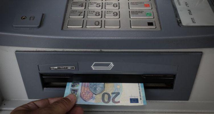 Αγρίνιο: Έκλεψε τραπεζική κάρτα με το ΡΙΝ και άδειασε τον λογαριασμό
