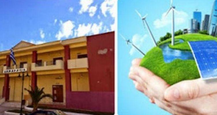 Ιδρύθηκε με απόφαση του Δ.Σ. Ξηρομέρου Ενεργειακή Κοινότητα