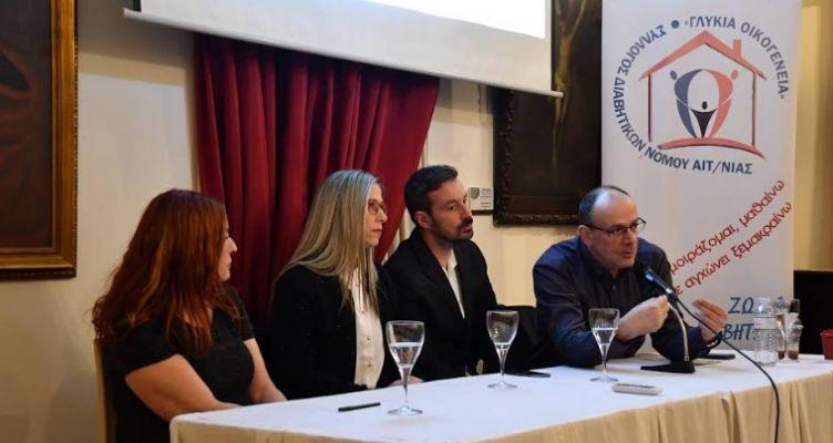 Ο Σύλλογος Διαβητικών Αιτ/νίας θα πραγματοποιήσει την Ετήσια Γενική Συνέλευση