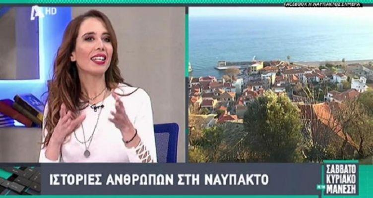 Ναύπακτος: Το οδοιπορικό της εκπομπής του Νίκου Μάνεση (Βίντεο)