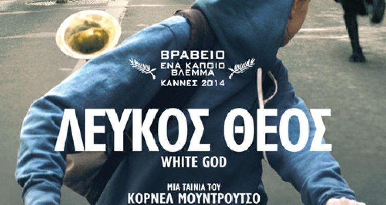 «Λευκός Θεός» στην Κινηματογραφική Λέσχη Αγρινίου
