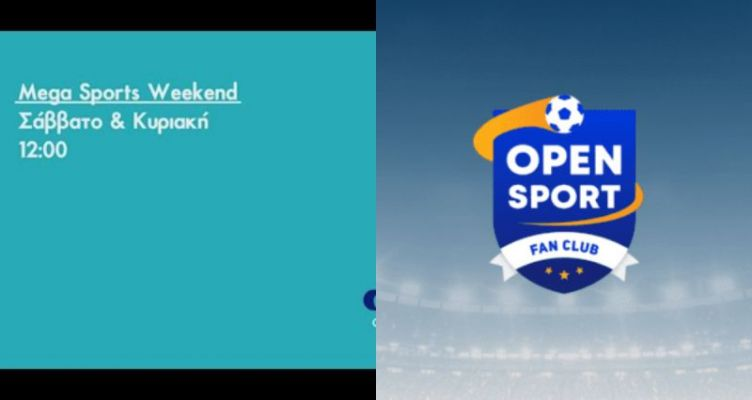 Mega vs Open: Στην 1η αθλητική μάχη για την τηλεθέαση νικητής το «Open Sport»!