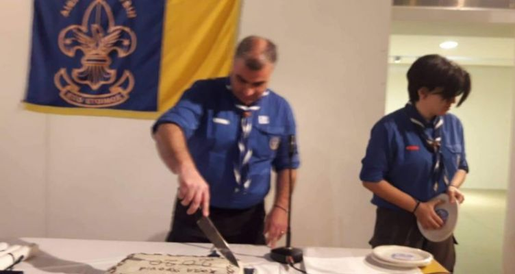 Αγρίνιο: Σε ευχάριστο κλίμα η κοπή πίτας των Προσκόπων Αγρινίου (Βίντεο – Φωτό)