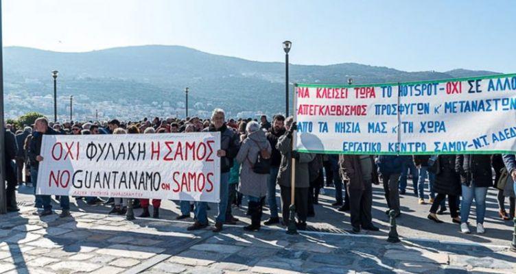 Το Ε.Κ.Αγρινίου καταγγέλλει τη βάρβαρη επίθεση της κυβέρνησης εναντίον των κατοίκων των νησιών