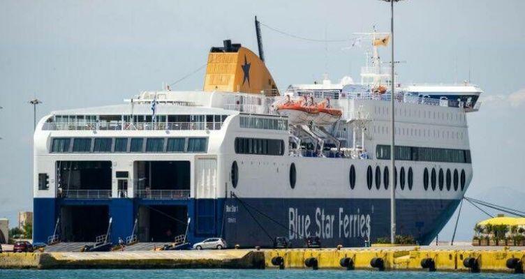 Ταλαιπωρία τέλος για τους επιβάτες του Blue Star 2: Κατέπλευσε στο λιμάνι της Ρόδου