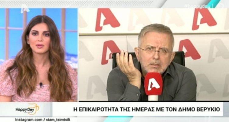 Alpha – «Happy Day»: Βερύκιος – Τσιμτσιλή σε ένα απίθανο δημόσιο διάλογο (Βίντεο)