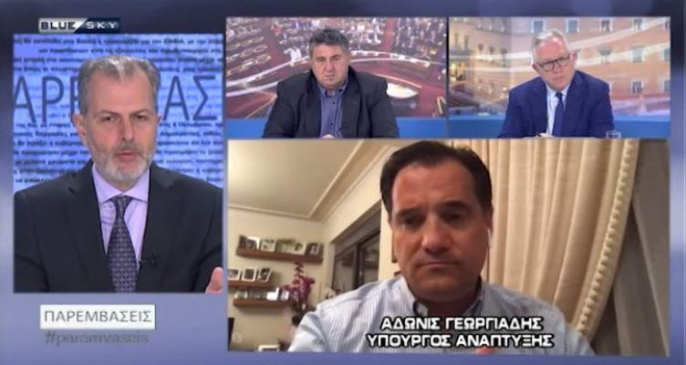 Κορωνοϊός: Ο Άδωνις Γεωργιάδης έκλεισε όλες τις εισπρακτικές εταιρείες