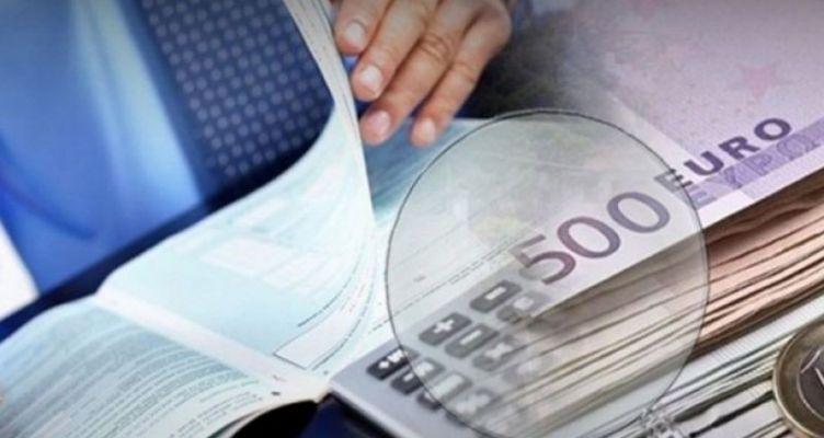 Αναστολή υποχρέωσης πληρωμής προστίμων
