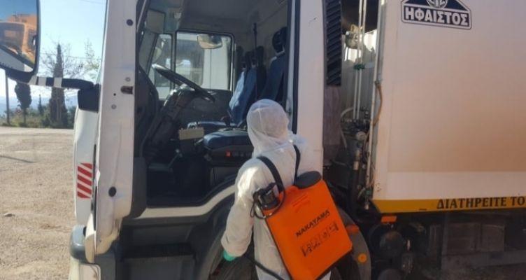 Δήμος Ναυπακτίας: Απολυμαντικοί καθαρισμοί και προφύλαξη Ρομά
