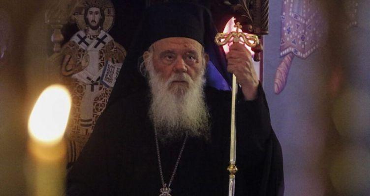 Αρχιεπίσκοπος Αθηνών: «Κάνουμε κάθε σπίτι και μια μικρή Εκκλησία»