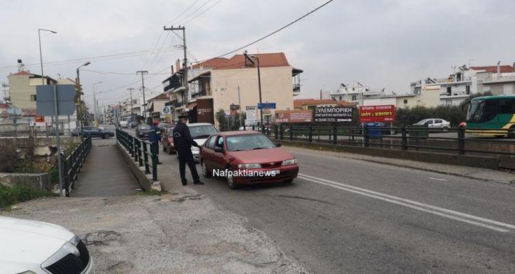Ναύπακτος: Ξεκίνησαν οι έλεγχοι – Στους δρόμους οι αστυνομικοί (Βίντεο)