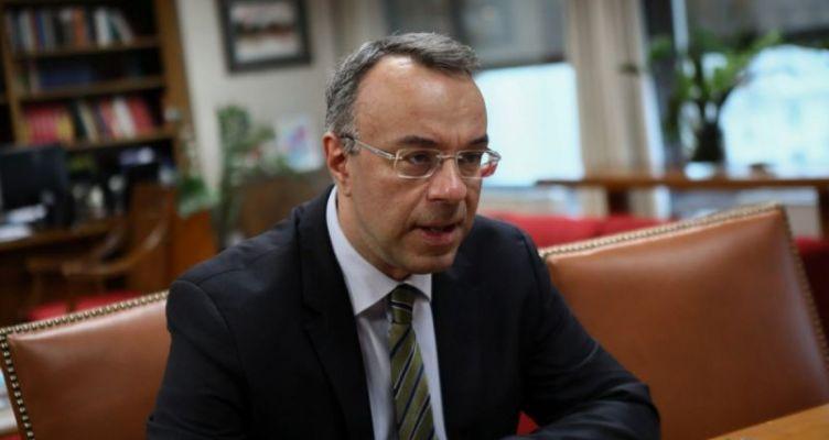 Δεύτερη δέσμη οικονομικών μέτρων ανακοινώνει το μεσημέρι η κυβέρνηση