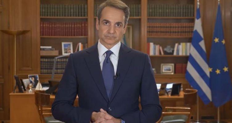Μήνυμα του Πρωθυπουργού Κυριάκου Μητσοτάκη προς τους πολίτες  για τον κορονοϊό