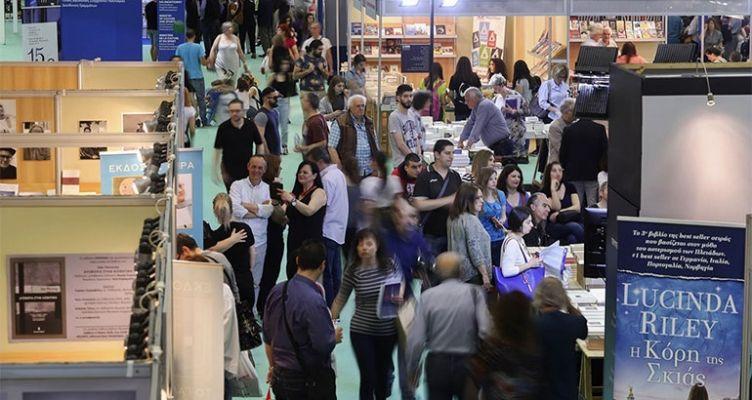 Κορωνoϊός: Aναβάλλεται η Διεθνής Έκθεση Βιβλίου Θεσσαλονίκης