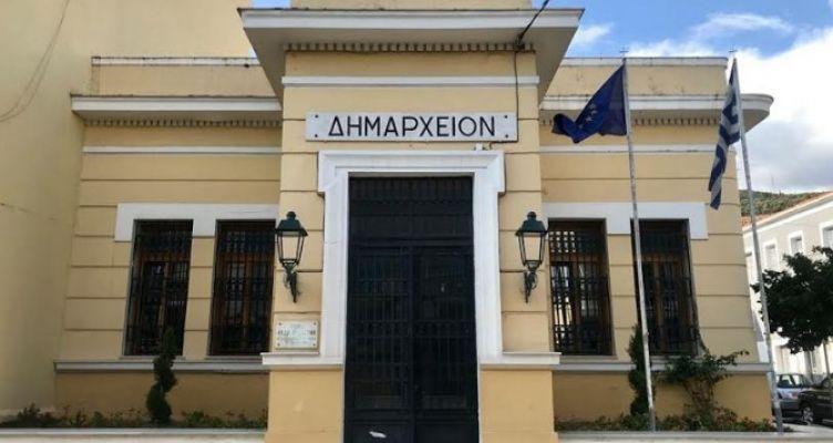 Ο Δήμος Ναυπακτίας ενημερώνει για τις «Γαλάζιες Σημαίες»