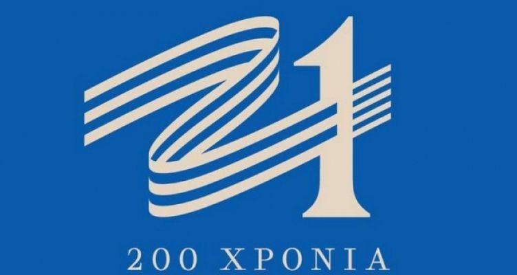 Εγκρίθηκε το πρώτο στάδιο αξιολόγησης των προτάσεων «Δυτική Ελλάδα 2021»