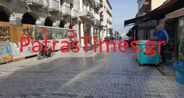 Πάτρα: Έλεγχοι για καταστήματα που άνοιξαν παρά την απαγόρευση