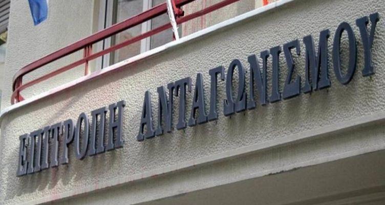 Επιτροπή Ανταγωνισμού: Έρευνα-σοκ για την κινητή τηλεφωνία στην Ελλάδα