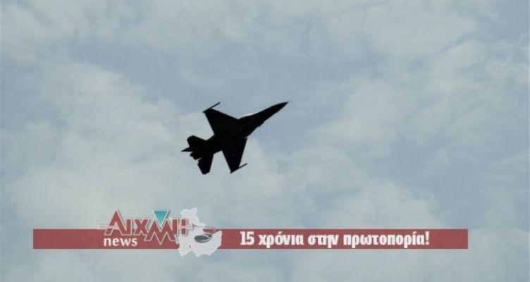 Τα F-16 πέρασαν και πάνω από τον Μεσολογγίτικο ουρανό! (Βίντεο)