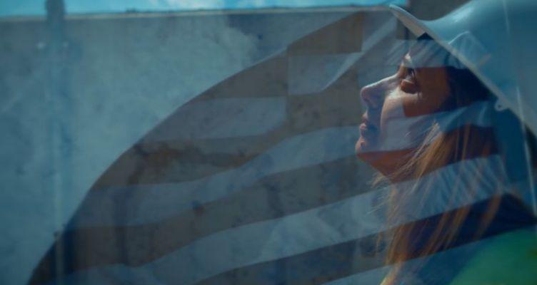 Εθνική Επέτειος, Εθνικός ύμνος, Εθνική Γέφυρα 2020(Βίντεο)