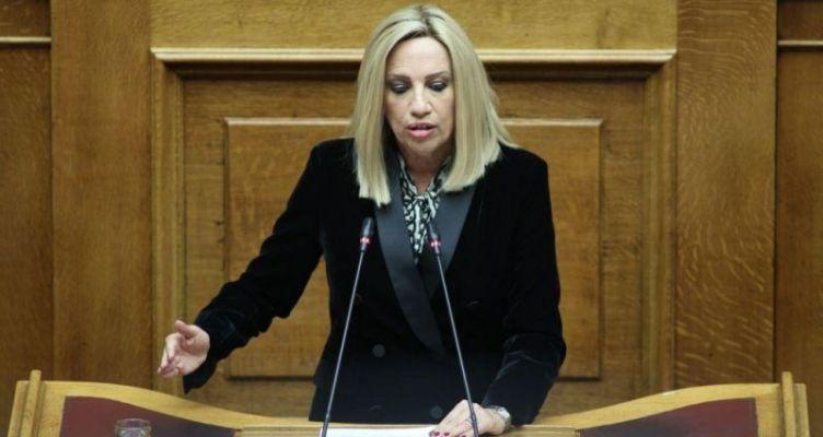 Φώφη Γεννηματά: Η άτακτη υποχώρηση του κ. Μητσοτάκη δεν τον απαλλάσσει