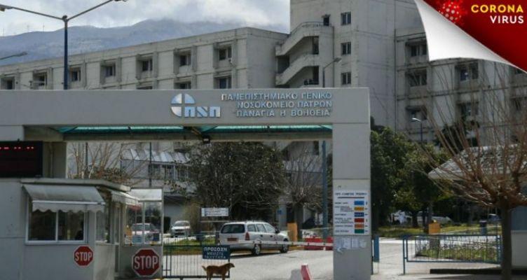 Γιατροί στην Πάτρα: «Δίνουμε μάχη μέρα και νύχτα με τον κορωνοϊό»