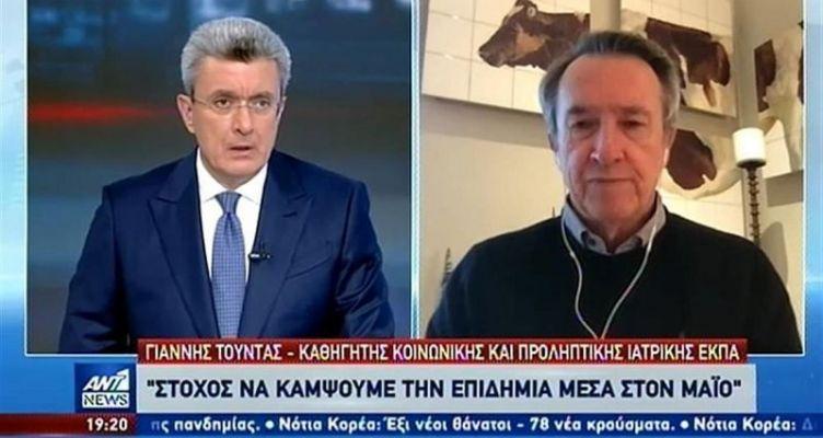 Λίγοι ασυνείδητοι μπορούν να προκαλέσουν «έκρηξη» των κρουσμάτων στην Ελλάδα