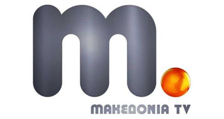 Μακεδονία TV: Οι σειρές του ΑΝΤ1 κι ο έλεγχος των μετοχών – «La Patrona», τέλος!