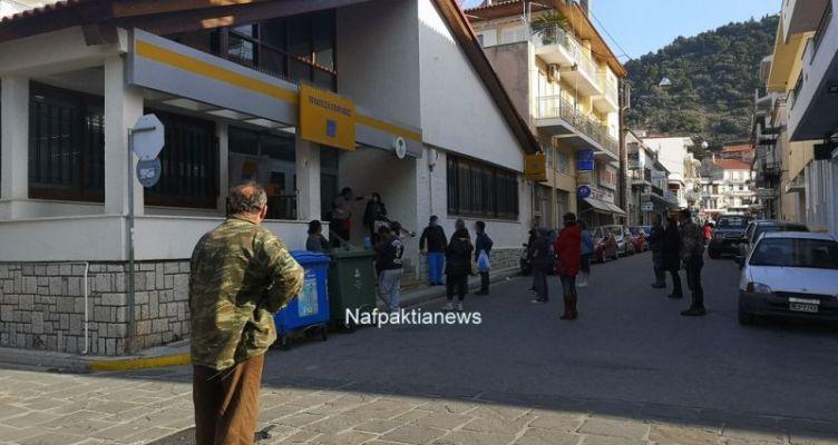 Ναύπακτος: «Ουρές» στις τράπεζες (Φωτό)